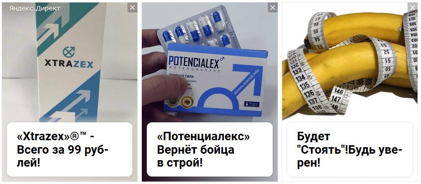 """""""Manpotenc"""" - средство для продления полового акта у мужчин, применение, мнения о препарате, цена, существующие аналоги"""