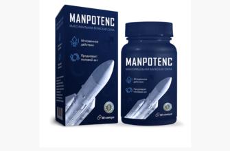manpotenc для мужчин