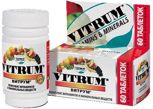 витамины для мужской потенции